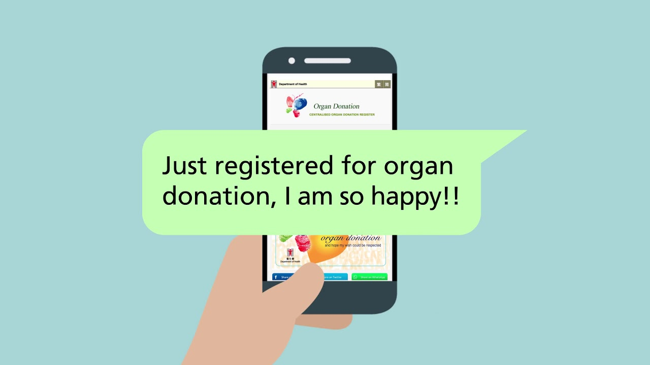 organ donation how to register as an organ donor youtube