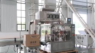 30-1000G Rice And Sugar Filling And Packing Machines Grain Bean Bag Dried Fruit Packaging