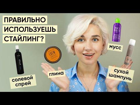 Вопрос: Как правильно использовать воск для волос?