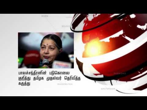 CTR24  - Canadian Tamil Radio