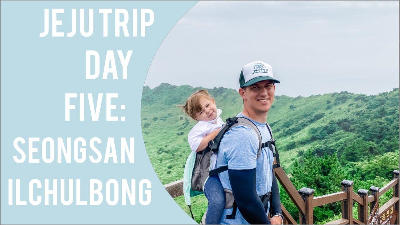 Jeju Vacation: Day 5 Hiking! (성산 일출봉)