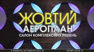 видео Интернет магазин элитной сантехники
