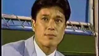 1995年6月17日 横浜マリノス 3-1 ガンバ大阪.