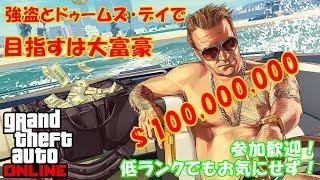 【GTA5】【PC】ナイトクラブでがっぽり儲けられるまで【フレ登録・参加歓迎】