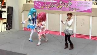ハートキャッチプリキュアショー 熊本市.