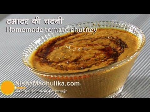 Tomato Chutney Recipe -  Red Tomato Chutney