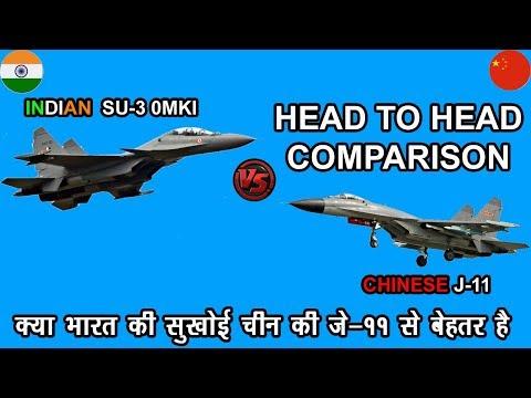 Indian Defence News:Indian Sukhoi SU-30mki vs Chinese J-11 Comparison In Hindi,Su 30mki vs J11B,J11A