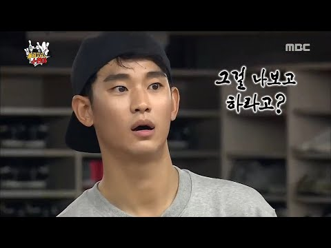 Infinite Challenge W Kim Soo Hyun Soo Hyun Challenges To STRIKE Beyond The Human Arc 20170610