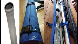 самодельный. тубус-(чемодан) из трубы для удилищ.