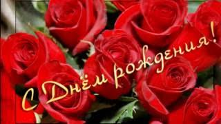 Футаж Красивые Розы Ко Дню Рождения скачать бесплатно