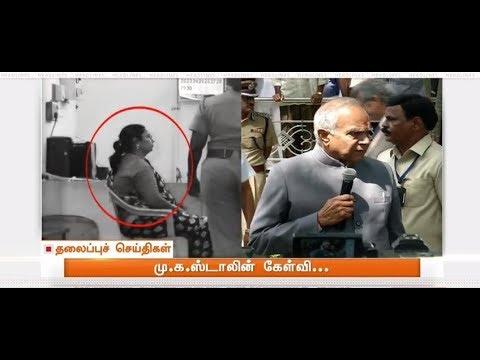 Polimer News Live 18.04.2018- Watch tamil Online News Live