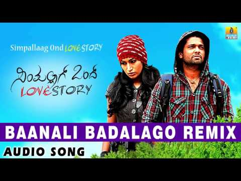 Simpallaag Ond Love Story - Baanali Badalago (Remix) | Audio Song | Rakshith Shetty, Shwetha