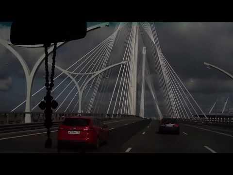 Это не дорога ,а песня!-За́падный скоростно́й диа́метр (ЗСД) в Санкт-Петербурге.