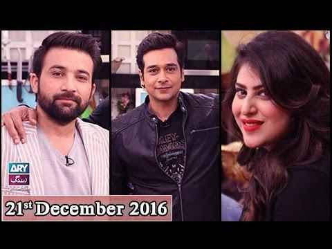 Salam Zindagi - Guest:  Rauf Afridi & Parwasha Abrar 21st December 2016