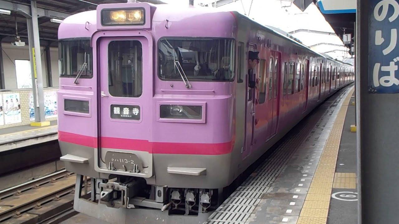 予讃線】JR四国 普通列車7000系...