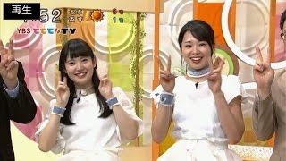 YBS山梨放送「ててて!TV」生出演!