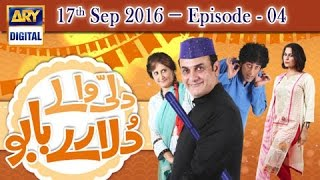 Dilli Walay Dularay Babu Ep 04 - 17th September 2016 - ARY Digital Drama