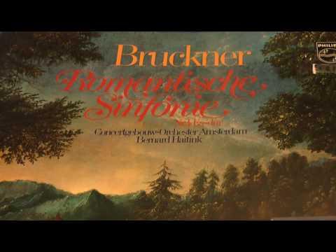 Vinyl HQ Bruckner romantic symphony Nr 4  Bernard Haitink concertgebouw 1964 PE33 Studio turntable