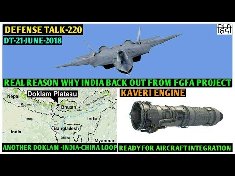 Indian Defence News:FGFA Deal Update,Kaveri Engine Ready Flight Test,NSG Commando in Kashmir,Doklam thumbnail