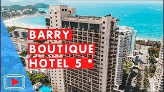 Отель Barry Boutique Hotel 5 в бухте Дадунхай Остров Хайнань Китай