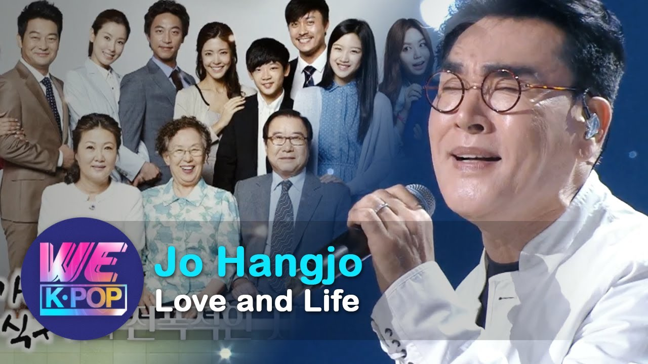 Jo Hangjo(조항조) - Love and Life(사랑찾아 인생찾아) [Sketchbook / 2020.09.04]
