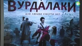 Михаил Пореченков  Для роли научился видеть в темноте