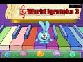 Смешарики Учим ноты и поем песенку mp3