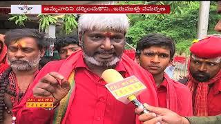 LIVE:: ఎరుపెక్కిన ఇంద్రకీలాద్రి    Bhavani Devotees Throng To Indrakeeladri    Raj News