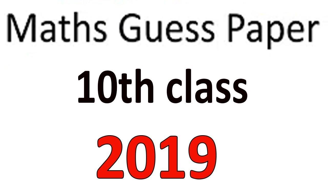 Math Guess Paper 2019 - 10th Math Guess - 10 class Mathematics Guess Papers  2019