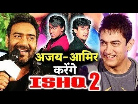 Ishq Remake  101 Interesting Facts   Aamir Khan   Ajay Devgan    Kajol  katrina Kaif