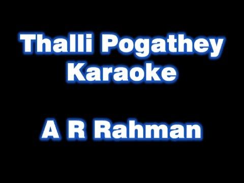 Yaara  and Thalli Pogathey - Karaoke | Achcham Yenbadhu Madamaiyada | A R Rahman | AYM | #jamminnow