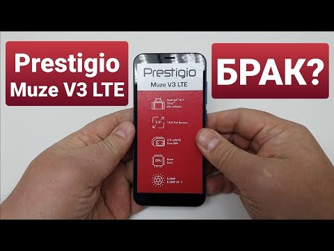 PRESTIGIO MUZE V3 LTE PSP3495 DUO Tee Keybox Not Write In