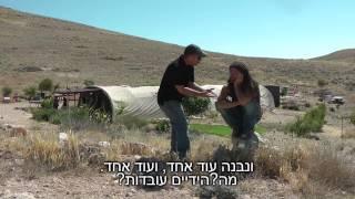 מה שקרה ביום הגירוש במעלה רחבעם- האוהל של אדם וג׳ניה