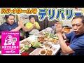 Surf Slow SAGA, Japan 4K (Ultra HD) - 佐賀市
