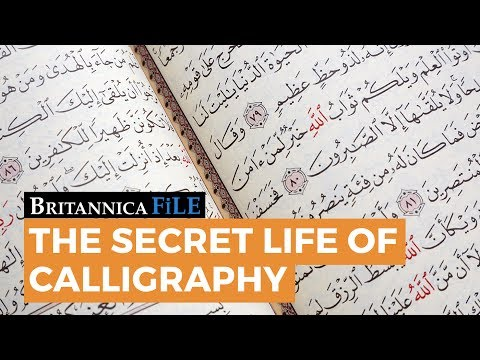 The Secret Life of Calligraphy