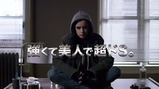 マーベル/アイアン・フィスト シーズン1 第13話