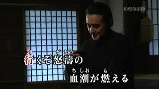 男の火花(大川栄策)〜MUROカラオケレッスン
