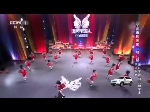Kindergarten kids show basketball dance at Amazing Chinese