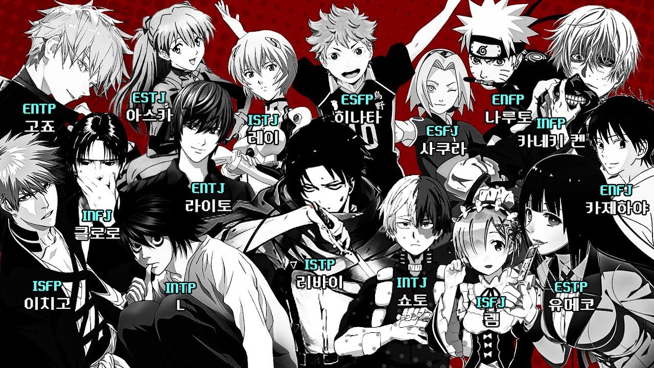 ???? ????????  16개 유형 캐릭터 & 112개의 애니메이션 ??? 총집합