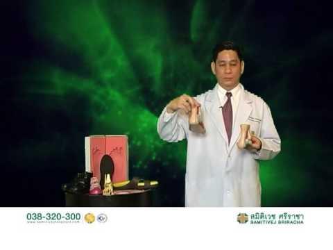 นพ-เชิดพงศ์ คำแนะนำเรื่องการตัดรองเท้าเด็ก