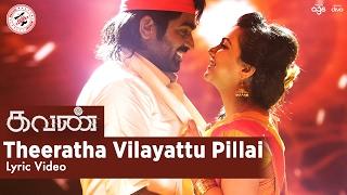 Theeratha Vilayattu Pillai Songs Lyrics Video Kavan | Vijay Sethupathy, Hiphop Tamizha