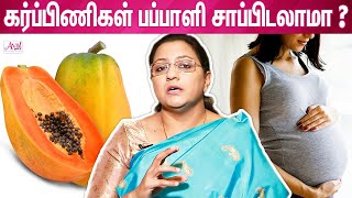 Healthy Foods During Pregnancy -D r Kanimozhi Interview | Pregnancy Problems, Pregnancy advice