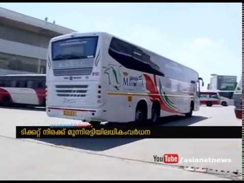 Un-Fare Price Hikes by Private Bus Operators Dampen Malayalees' Festivities