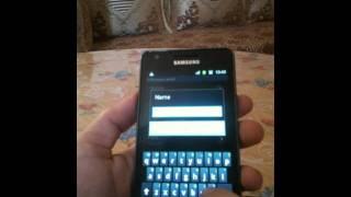 اعدادات الشريحة و خدمة 3G في هآتف GaLaXy S II