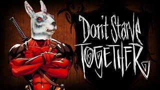 Don't Starve Together - Нашли Пещеру! ЖЕСТЬ #19