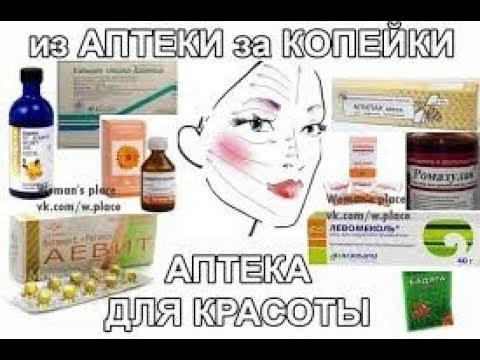ЭФФЕКТ САЛИЦИЛОВОЙ  КИСЛОТЫ НА ЛИЦО 9 февр 2016
