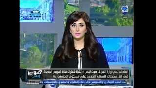 بالفيديو..النقل: شعارات قناة السويس الجديدة بمحطات السكك الحديدية والموانئ