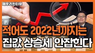 [매부리TV]최소 20…