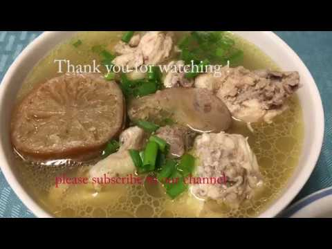 How to make Cambodian Chicken sour soup with pickled lime / Khmer sngoa nam ngov