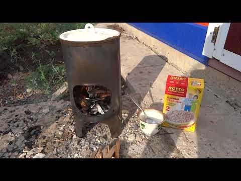 Мини печь для дачи, мини печь щепочница, мини печь дешево, мини печь для охоты и рыбалки